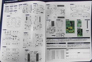 DSC03055.JPG